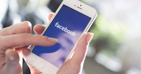 """Ky program i Facebook i mundësonte një """"trajtim special"""" personave të famshëm"""