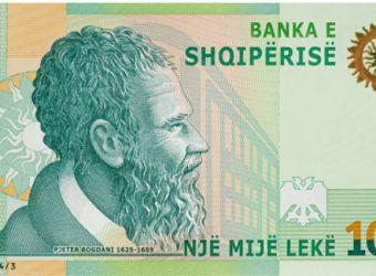 Siguria e kartmonedhave te reja shqiptare